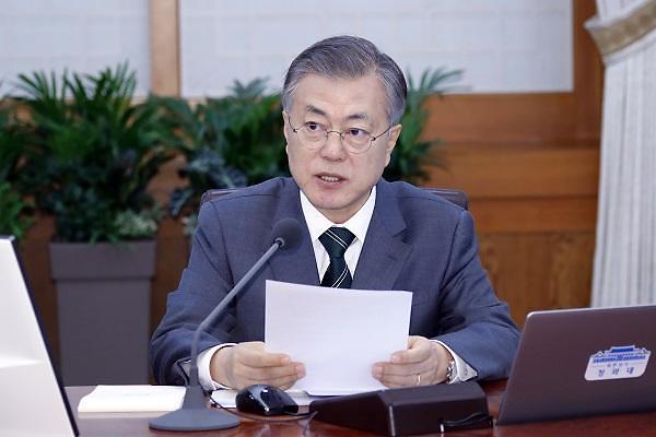 文在寅15日召集各部委开会 促进权力机关改革