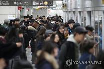 空港鉄道、ソウル地下鉄9号線と直接連結に弾力・・・ソウル市、6割費用分担に同意