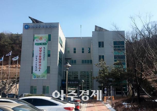 [남양주] 치매 사회적 고통…풍양보건소, 인식 개선 사업설명회