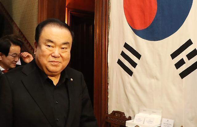 韩国国会议长:无需对吁日王道歉言论道歉