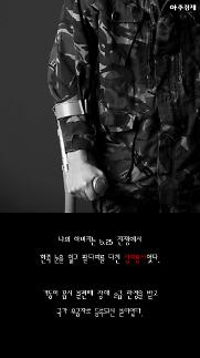 [카드뉴스] 병원에서 문전박대 당하던 소년의 변신