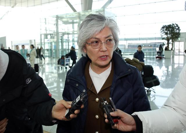 韩外长:韩国承担驻韩美军防卫费将按协议金额履行