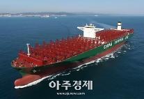 現代重工業、大宇造船海洋の買収最終確定