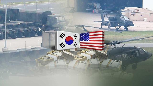 韩青瓦台回应特朗普涉上调军费言论