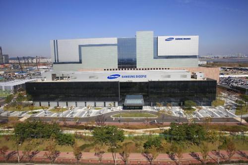 삼성바이오에피스 매출액 3698억원…전년比 17.5% 증가