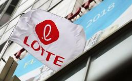 Lotte pledges aggressive investment in Vietnam and Southeast Asia