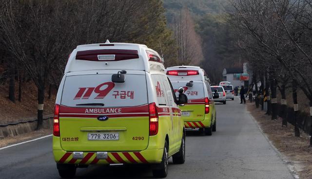 韩国一炸药工厂发生爆炸事故 3人死亡多人受伤