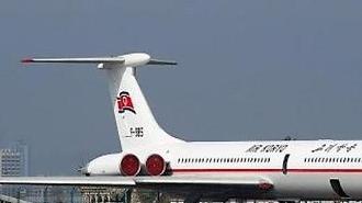 Chuyên cơ của ông Kim Jong-un đã từng bay đến Hà Nội