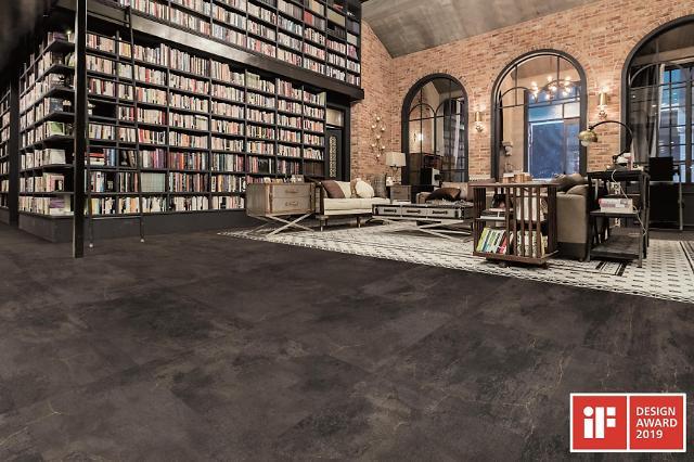 LG하우시스, 세계 3대 디자인 시상식서 프레스티지 바닥재로 본상 수상
