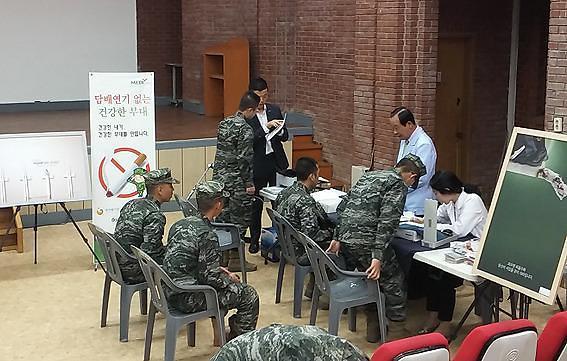 去年韩军官兵吸烟率降至39% 近半数烟民入伍后曾戒烟