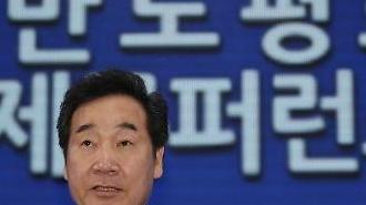 """Thủ tướng Lee Nak-yeon: """"Hi vọng hội nghị thượng đỉnh Mỹ - Triều đạt được những thỏa thuận cụ thể"""