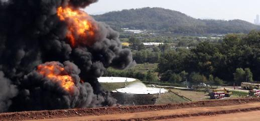 석유저장탱크에 화재감지기 설치 의무화…고양 저유소 화재사고 재발 막는다