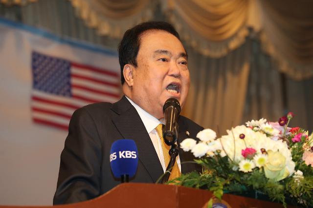 """문희상 의장 """"한반도 평화정착 해결되면 한국경제 대박날 것"""""""