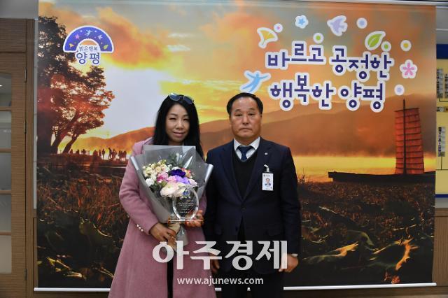 [양평군] 가수 양하영씨 홍보대사 위촉