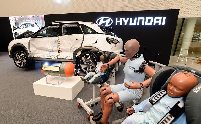 현대차, 어린이 체험 박람회서 세계 최고 수소차 안전 기술력 공개
