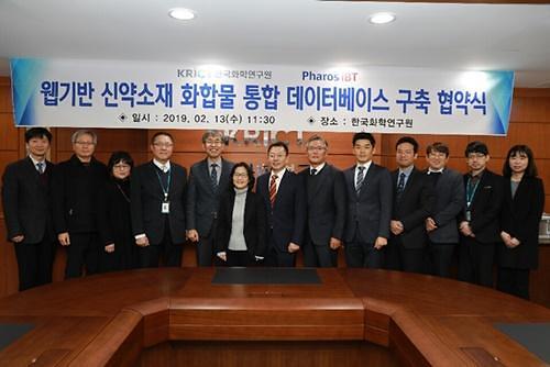 파로스IBT, 한국화합물은행ㆍ한국화학연구원과 개방형 신약개발 DB 구축 나서