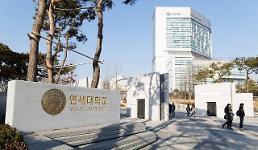 .联合国人口基金会韩国办事处揭牌成立.