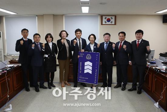 안양시의회 총무경제위 FC안양 연간회원권 구매 동참