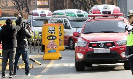 Nổ lớn tại nhà máy sản xuất đạn dược ở Daejeon Hàn Quốc khiến 3 người thiệt mạng