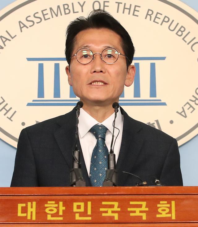"""정의당, 탄핵법관 10명 공개…""""사법정의 실현할 것"""""""