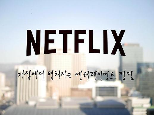 조선 좀비 27개 언어 더빙-자막 제공하니 세계에서 통하네…콘텐츠산업 수출액 8.8%↑