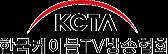케이블협회 지역채널 뉴스 저녁 7시로 통일