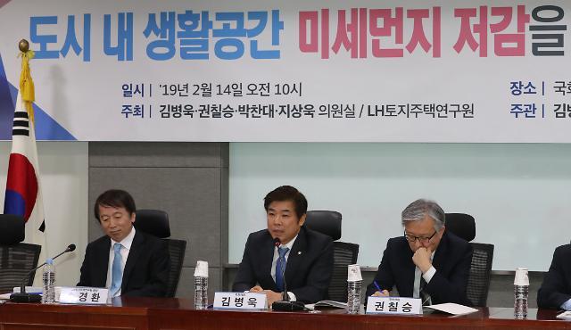 """김병욱 더민주 의원 """"녹지 조성으로 미세먼지 최대 36% 줄일 수 있어"""""""