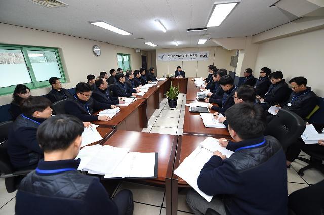 허성곤 김해시장, 시 산하기관 방문
