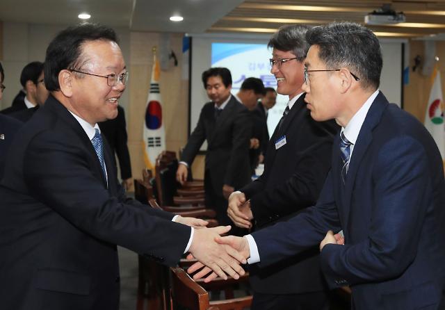 김부겸 행정안전부 장관, 경남 방문...도, 현안 논의와 재정지원 40억원 건의