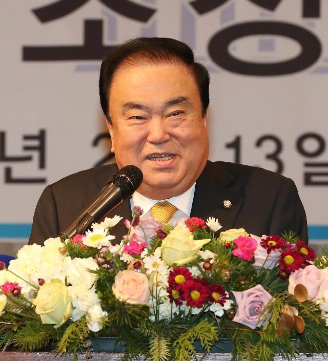 """[전문] 문희상 의장 """"한·미동맹, 가치동맹이자 글로벌동맹"""""""