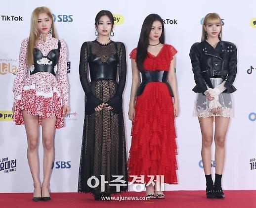 블랙핑크 데뷔곡 붐바야, 뚜두뚜두·마지막처럼 이어 유튜브 5억뷰 돌파