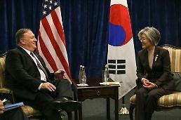 .韩美外长在波兰会晤商讨第二次金特会事宜.