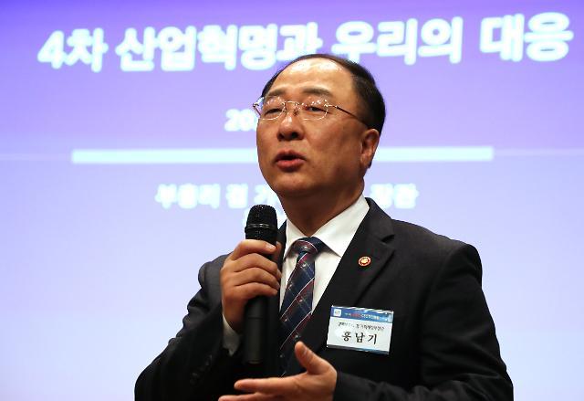 """홍남기 """"공유경제·원격진료 못할게 없다…사회적 대타협 주력"""""""