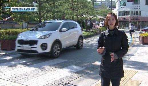 케이블TV방송협회, 지역채널 우수프로그램 시상식 개최