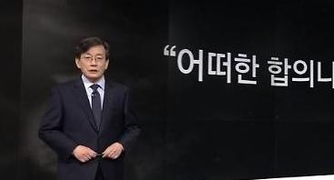 증삼살인(曾參殺人), 가짜뉴스 전성시대