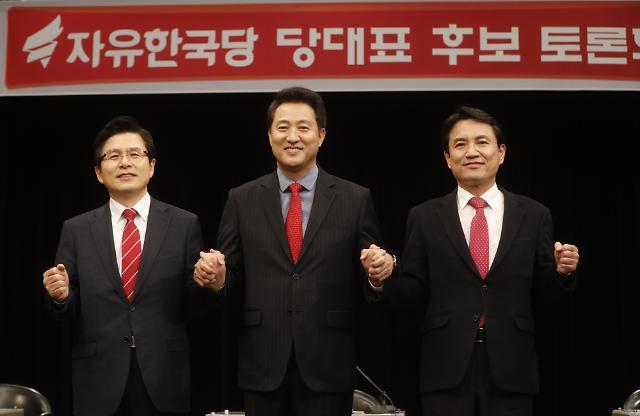 [포토] 빨간 넥타이 3형제
