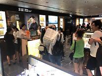 新世界、昨年の売り上げ過去最大記録・・・免税店開店と化粧品事業の高成長効果