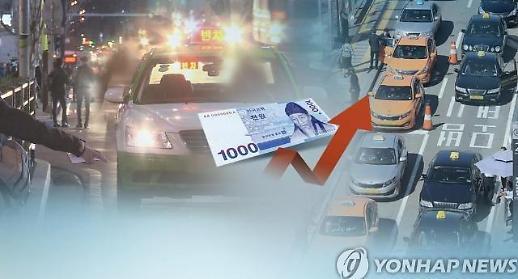 서울 택시 기본요금, 16일 새벽 4시부터 3800원