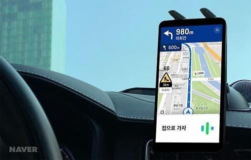 Naver adds AI voice assistant feature to navigation app