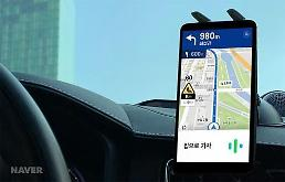 .Naver adds AI voice assistant feature to navigation app.