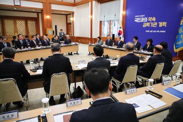 """문 대통령 """"권력기관 개혁, 지금까지 잘해…되돌아 갈까 두려워"""""""