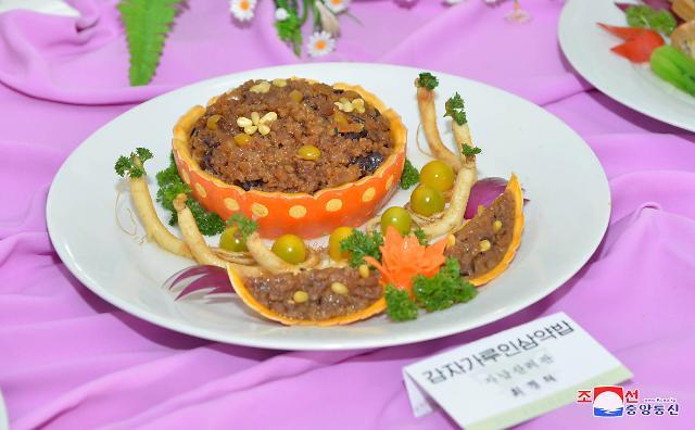 [포토] 북한 요리경연대회에 출품된 약밥