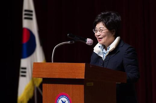 한국여성경제인협회, 대의원 리더십 연수 개최