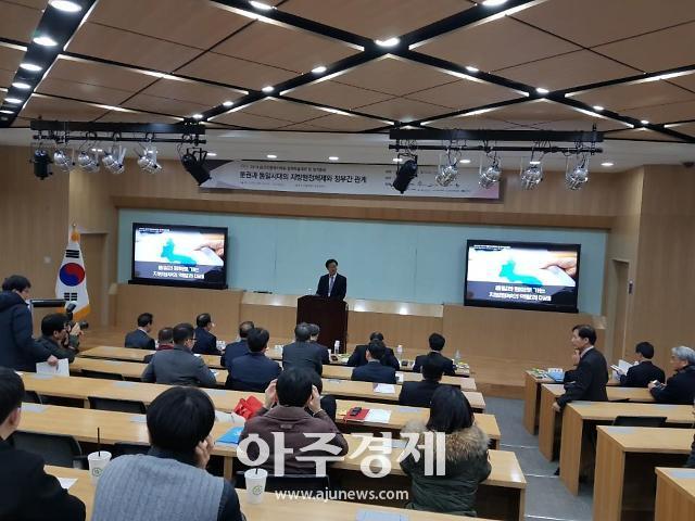 한국지방자치학회와 함께 100만 특례 학술세미나 개최