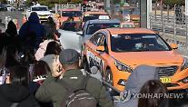 ソウルのタクシー初乗り運賃、16日4時から3800ウォンに引き上げ・・・0~4時までの深夜料金は4千600ウォン