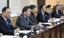 11月に韓・中・日のPM2.5の削減「協約化方案」に注目