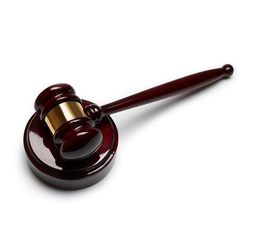 대법원, 공인중개사 유사 감정평가행위에 유죄판결