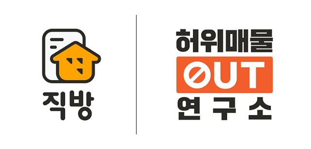 부산 남구·사상구서 허위매물 적발 중개사 가장 많았다