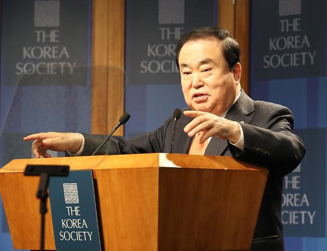 """문희상 의장 """"美 의회, 비관서 긍정으로…北 비핵화 기대""""(종합)"""