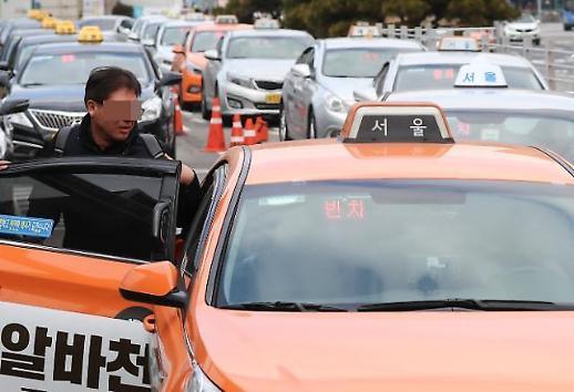 서울 택시 기본요금, 오늘부터 4600원으로 인상